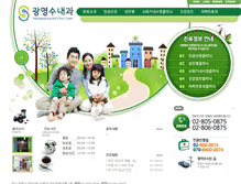 Tablet Preview of drsoo.co.kr